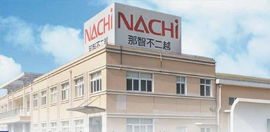 日本NACHI不二越