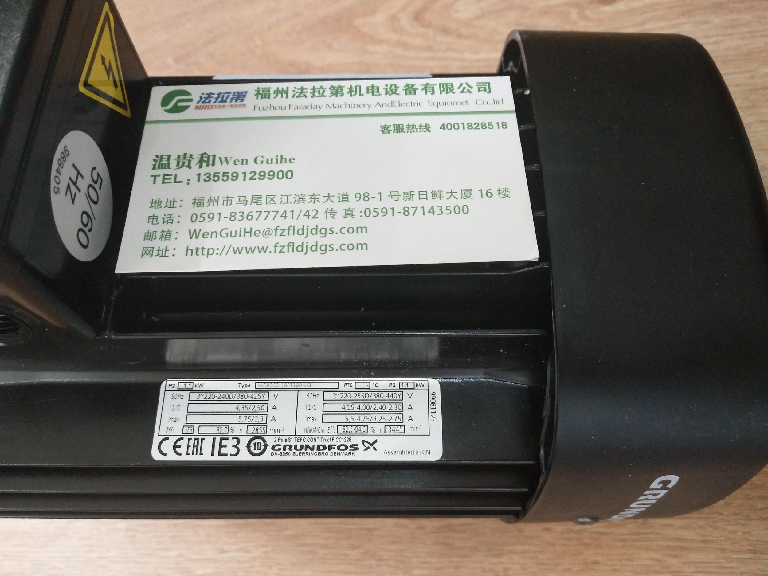 GRUNDFOS水泵MG80C2-19FT100-H3 2021年6月上旬到货