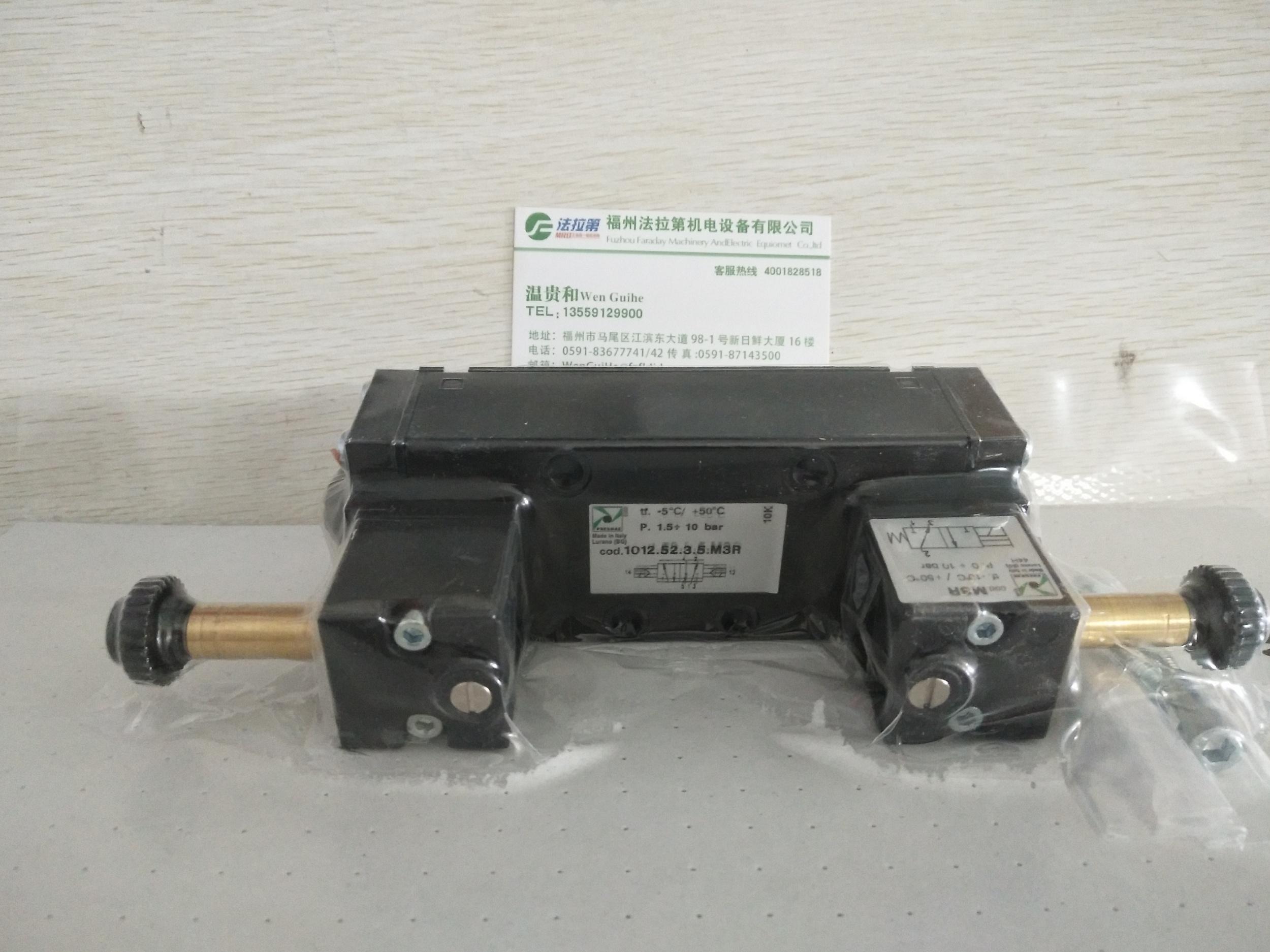 PNEUMAX电磁阀1012.52.3.5.M3R 2021年6月上旬到货