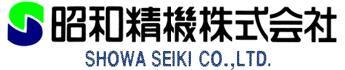 日本SHOWA昭和精機,气压接頭,压力開關,气动夹紧器,气压起模架,超载防止器,夹紧器,起模架,导轨,液压泵站,泵站,液压阀站,泵阀,压力開關,控制盒