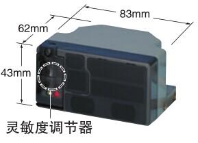 日本PANASONIC松下神视障碍物检测传感器