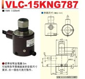 VALCOM秤重传感器VLC-15KNG787