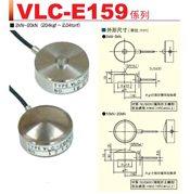 VALCOM秤重传感器VLC-E159