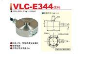 VALCOM秤重传感器VLC-E344系列