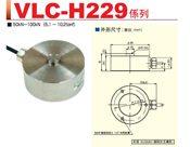 VALCOM秤重传感器VLC-H229系列