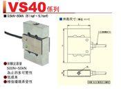 VALCOM秤重传感器VS40系列