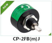 MIDORI导电塑料角度传感器CP-2FB(m)J