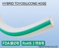 TOYOX HYBRID TOYOSILICONE HOSE( 食品级胶管、硅橡胶软管 )