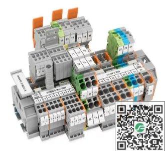 WAGO万可 X-COM®S-SYSTEM接插式轨装接线端子