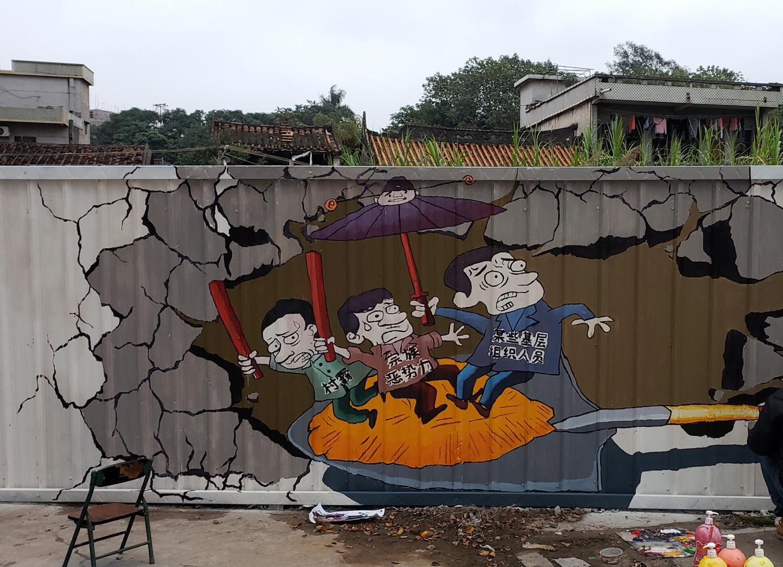 东莞田新广场文化墙 社区 城市建设文化墙 3D立体