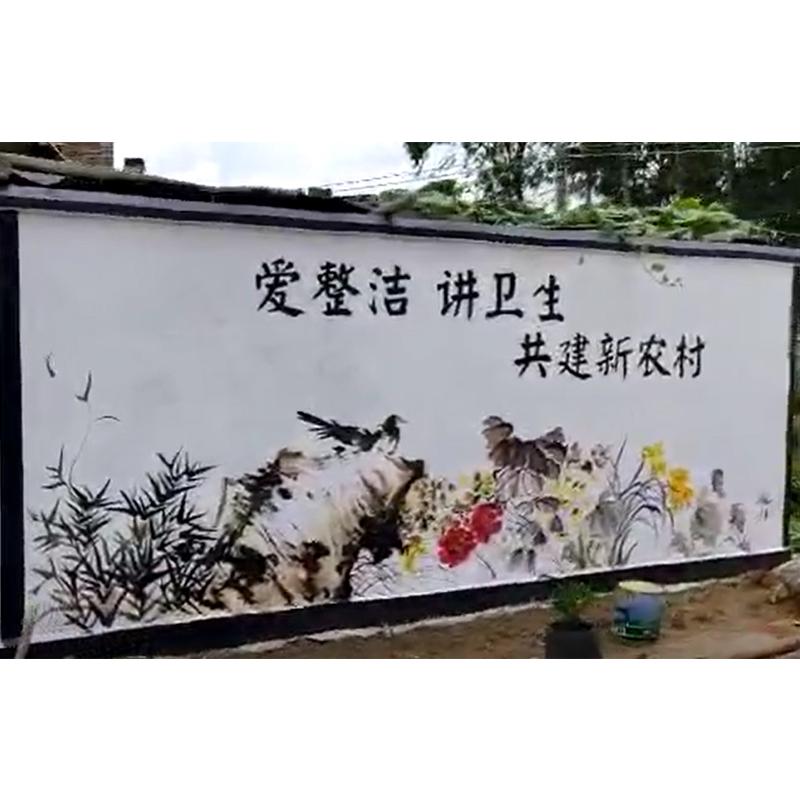 茂名市桓桥柑村文化墙 新农村建设文化墙