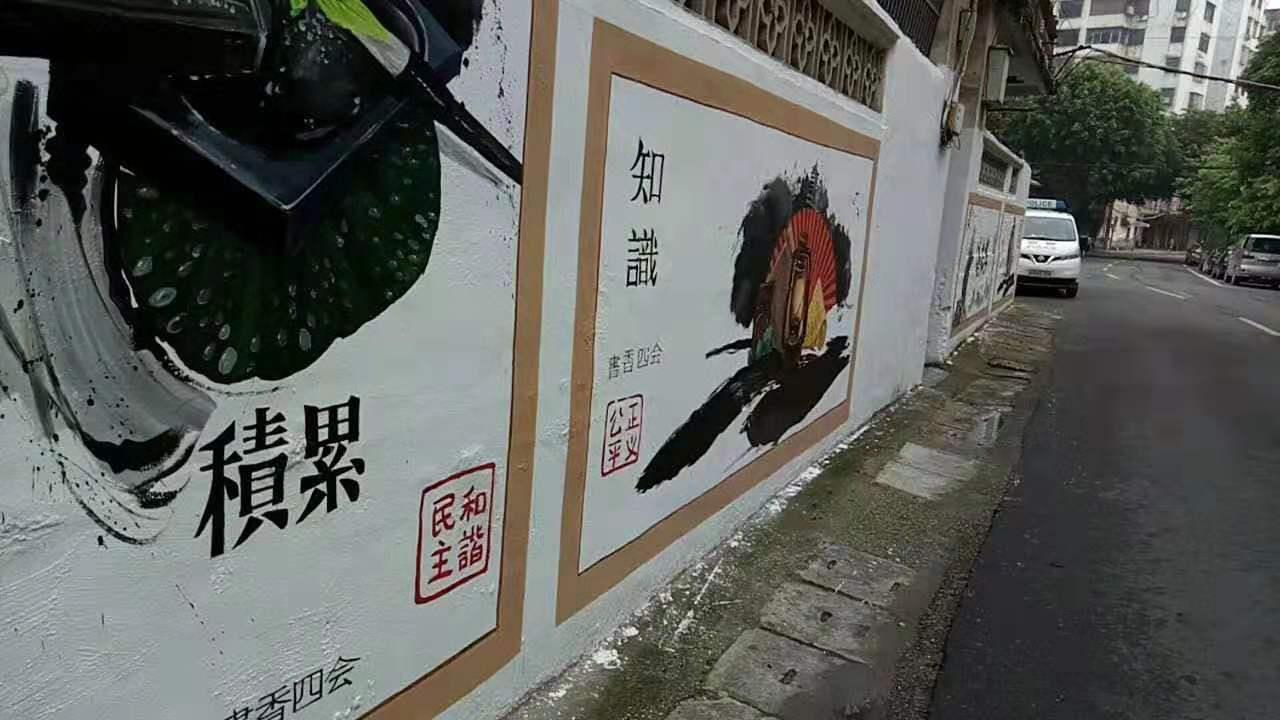 肇庆四会文化墙 城市建设文化墙 社区 新农村