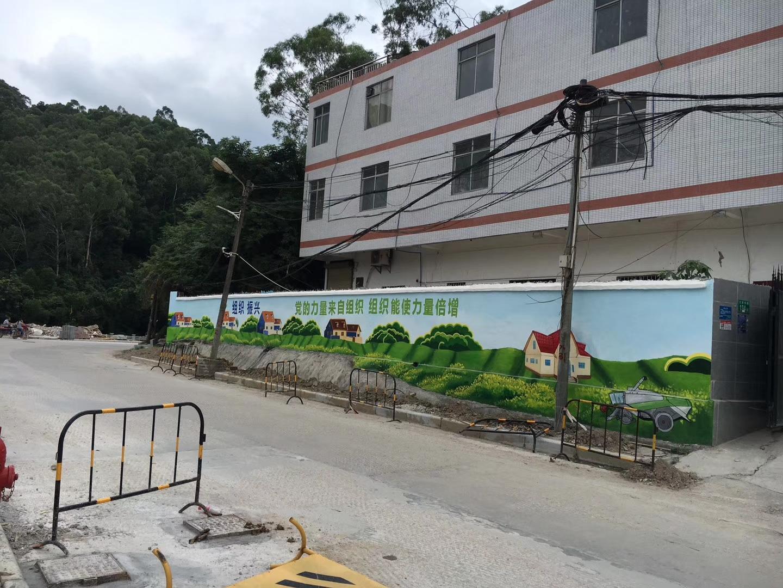 广州白云区城市建设文化墙 社区文化墙
