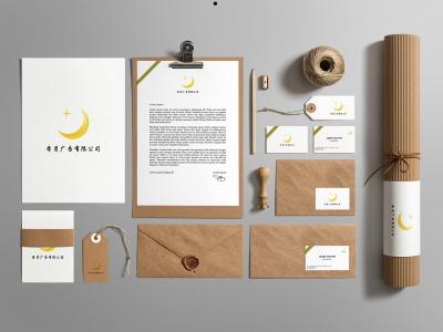 广告设计公司合作 LOGO设计 包装设计