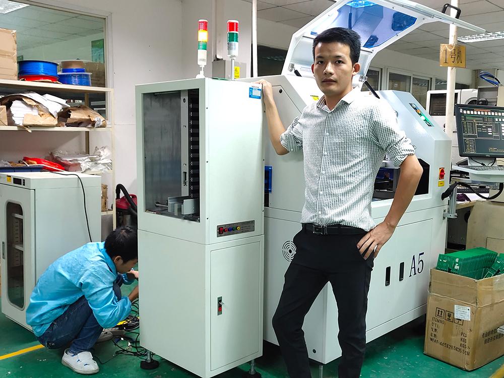 微型上板機自動送板機