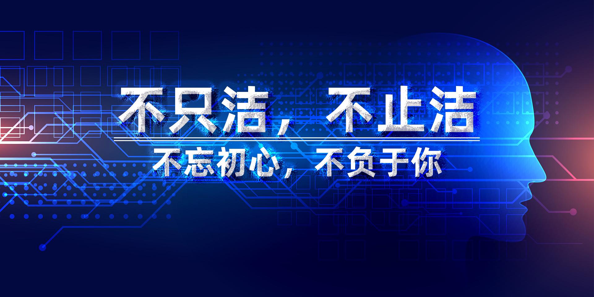 中国合瑞科技全自动鞋底清洁机绿源科技全自动鞋底清洗机