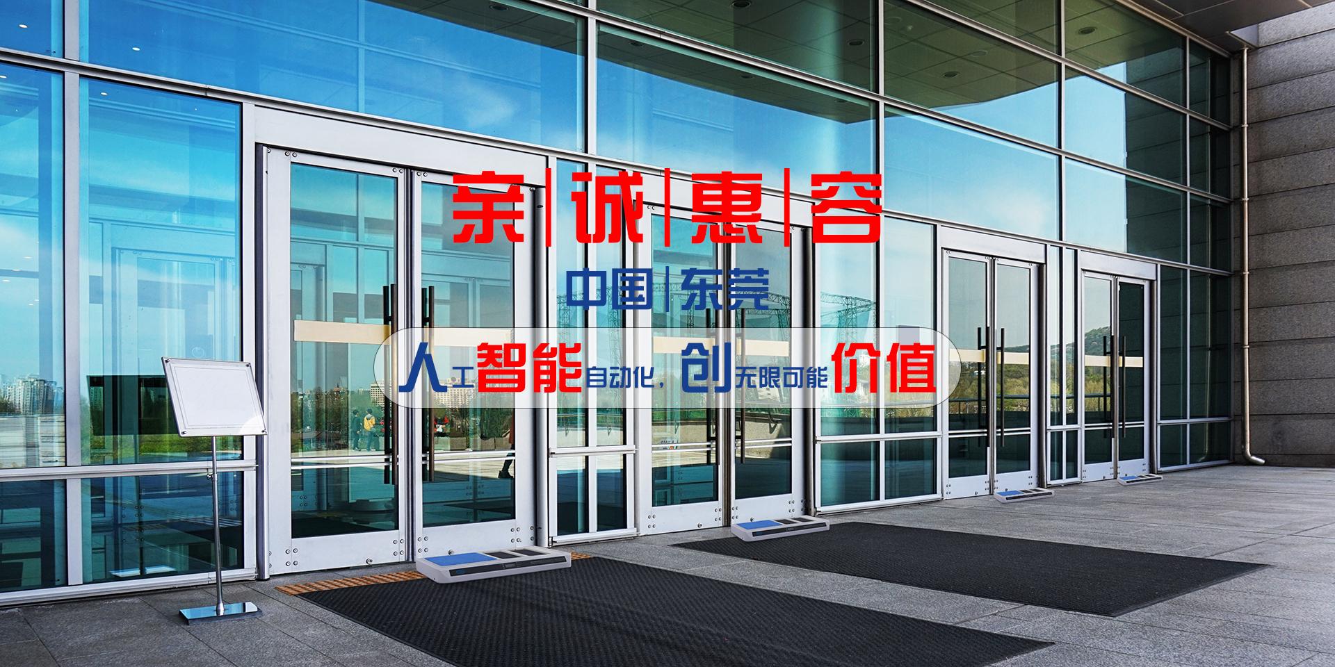 中国合瑞科技
