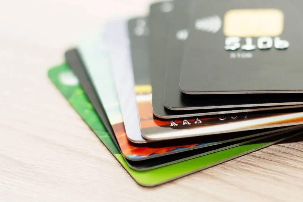 办理哪家银行的信用卡最划算?