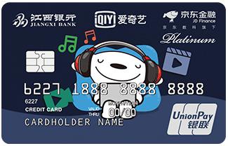 不差钱?给你10个办理信用卡的理由...