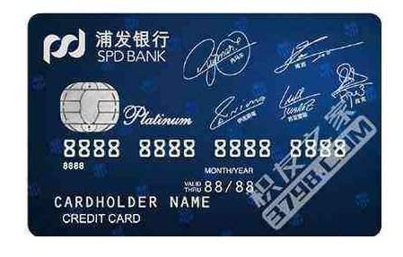 初次办理信用卡额度是多少?如何办理...