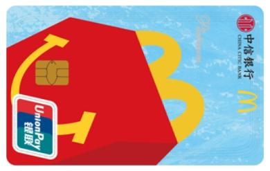 中信银行信用卡上门办理