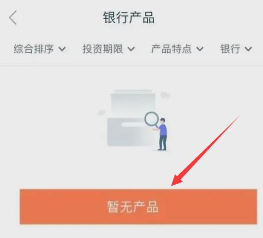 支付宝、微信、京东涉嫌非法金融活动?