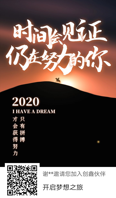 20200304120336