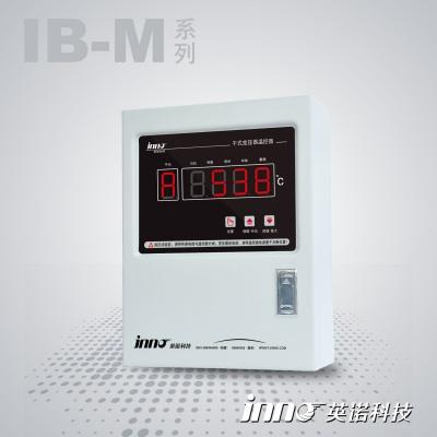 IB-M201系列干式变压器温控器