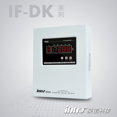 IF-DK 电抗器荧光光纤测温系统