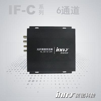 IF-C 6通道荧光光纤测温变送器