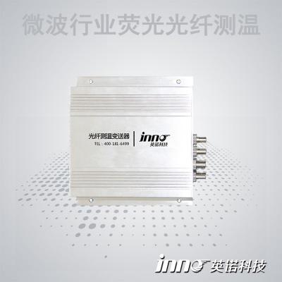 微波电磁环境光纤测温装置