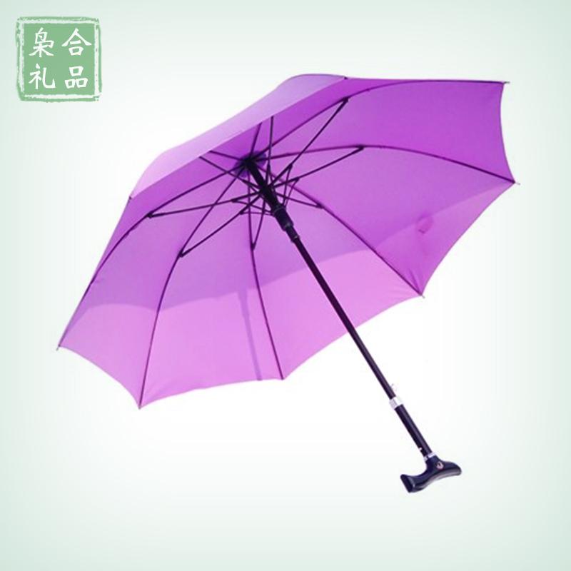 可升降拐杖伞