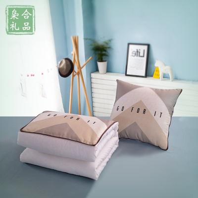 数码棉抱枕被