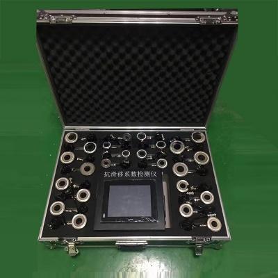 防滑移系数测定仪