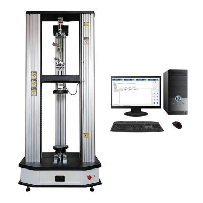 微机控制卷材拉力试验机