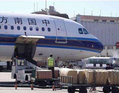 国际航空货运