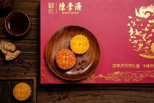 年年都吃不腻味的广府味  网红陈皮月饼推荐