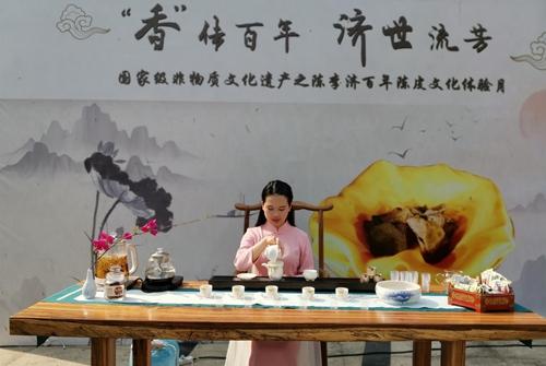 六月六,陈李济邀您相约长凯广丰白云店陈皮养生健康产品品鉴活动!