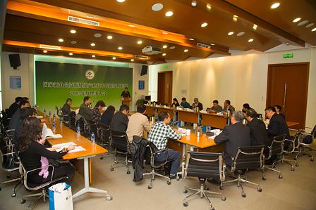 国家新食品资源健康产业技术创新战略联盟召开推进我国新食品资源产业发展战略研究讨论会
