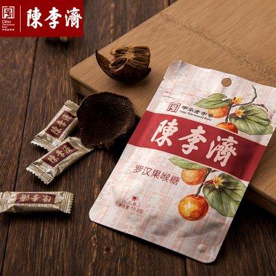 立袋喉糖(三袋装)
