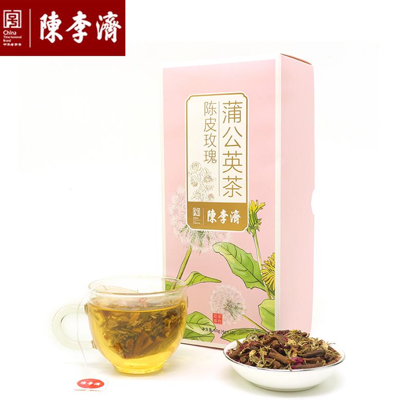 陈皮玫瑰蒲公英花茶