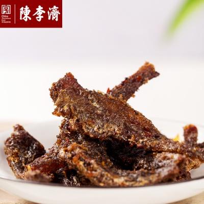 陈皮小黄鱼(香辣)