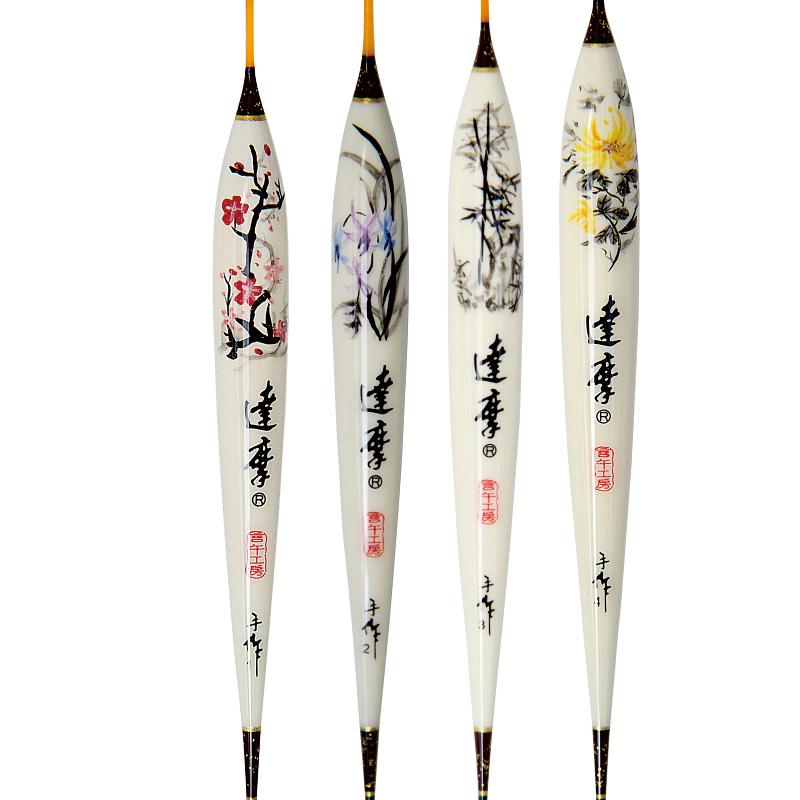 达摩新款浮漂梅兰竹菊套装珍藏版纪念作手绘六片带壳孔雀羽