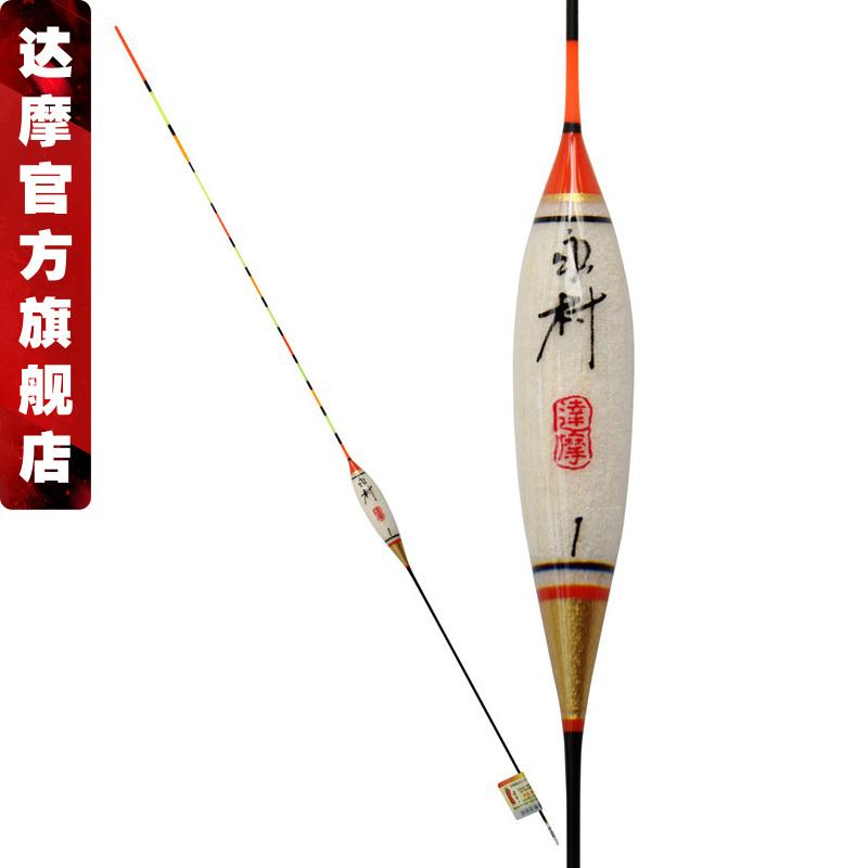 达摩浮漂永村E-02鱼漂巴尔杉木高灵敏枣核型13目硬尾醒目加粗浮标