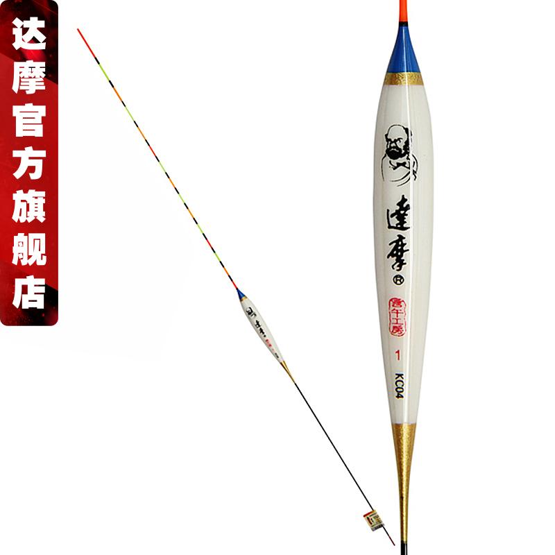 达摩浮漂KC04六片带壳孔雀羽浮标枣核型水滴型综合鱼漂15目