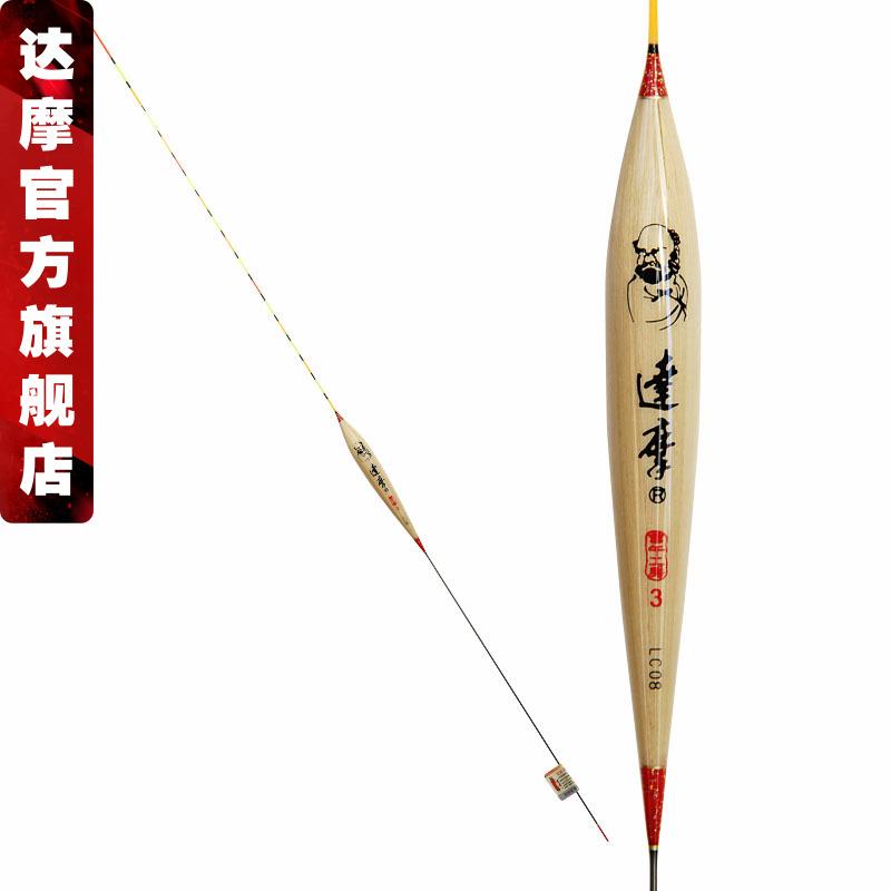 达摩芦苇浮漂LC08放大尾18目硬尾底钓接口可降低水阻信号鲤鱼综合