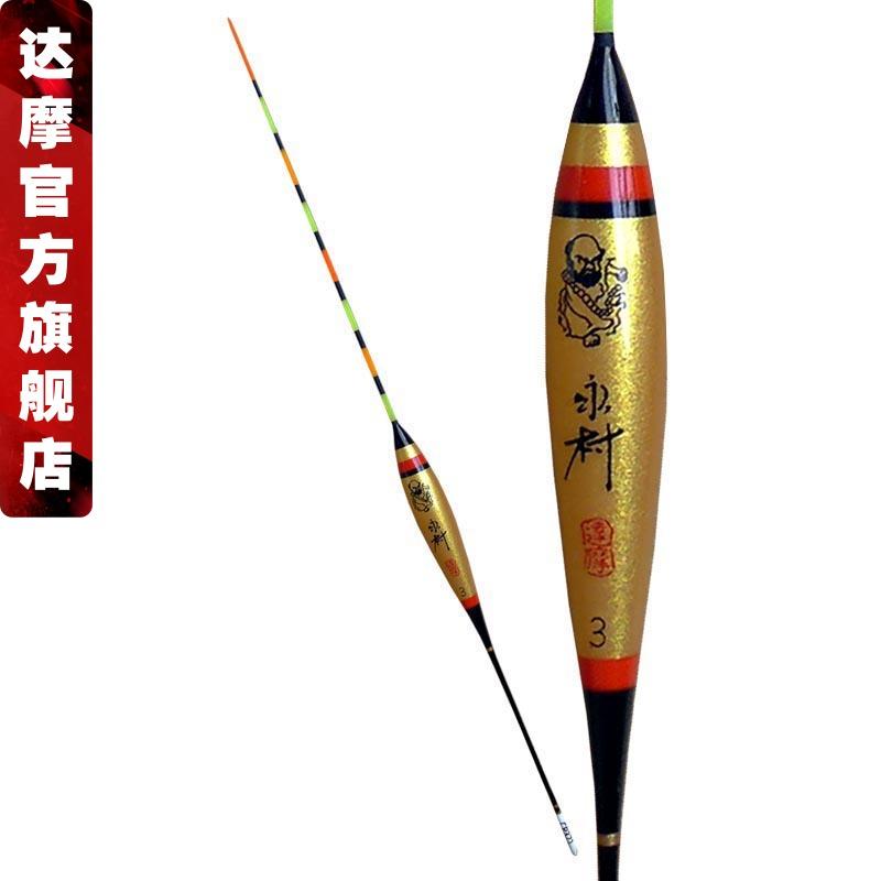 达摩浮漂CP371纳米永村浅水鱼漂轻口鲫鱼水皮漂翻身迅速竞技专用