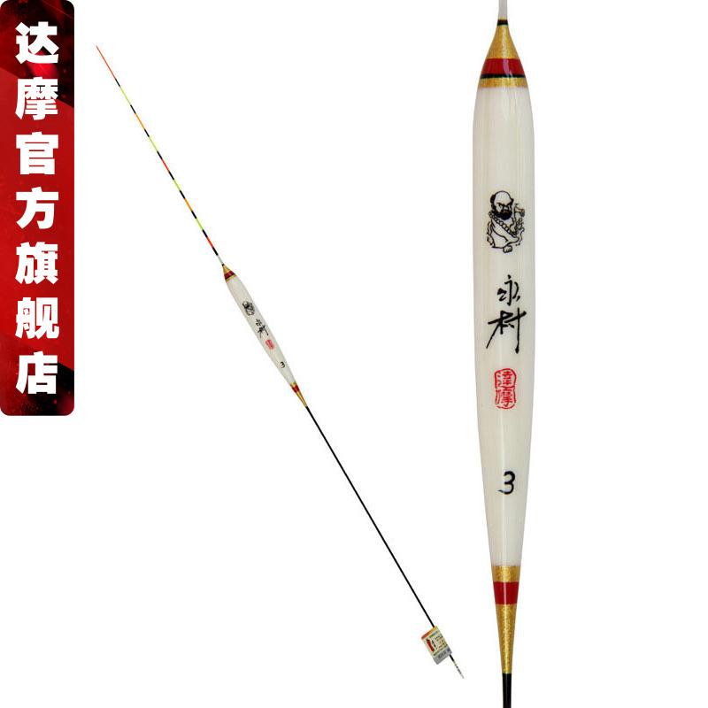 达摩浮漂CK383六片带壳孔雀羽永村水晶尾浮标10目硬尾鱼漂