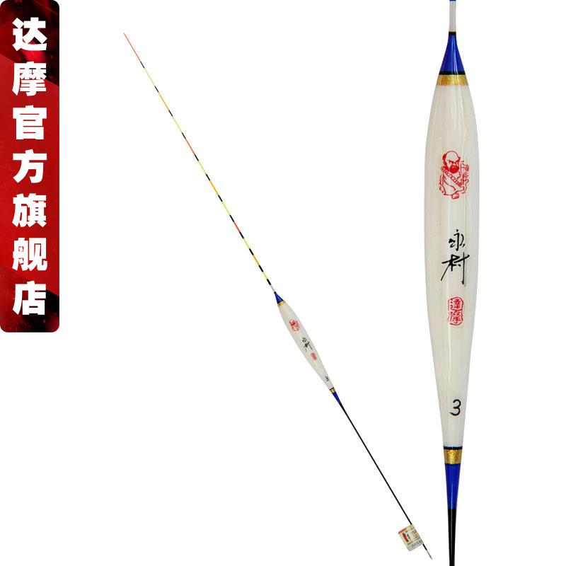 达摩浮漂CK382永村6片带壳孔雀羽枣核型13目硬尾行程鱼漂台钓浮标