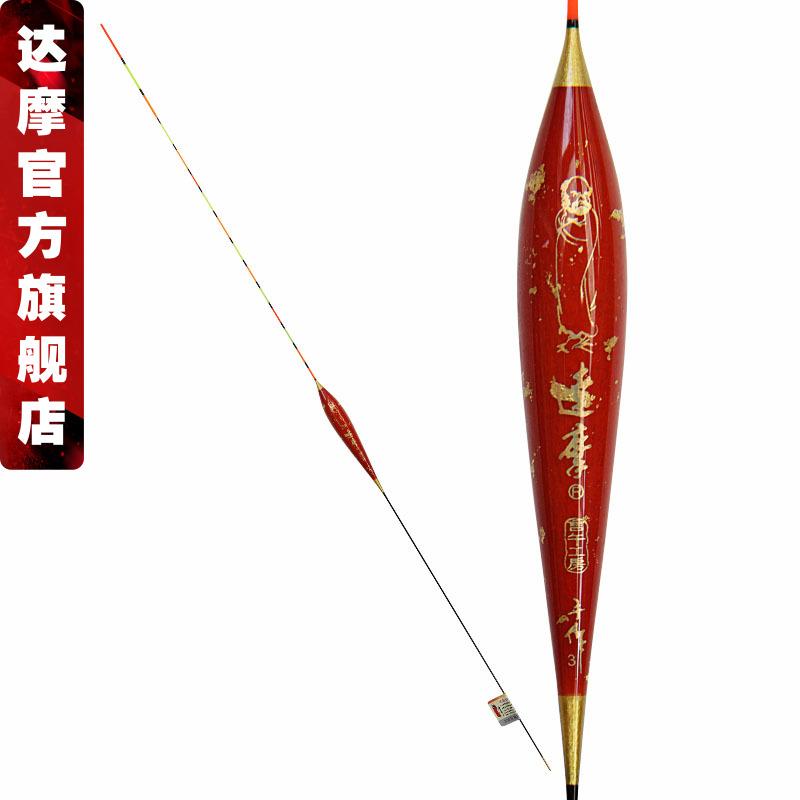 达摩浮漂BC04巴尔杉木鱼漂15目放大尾枣核浮标底钓及离底接口